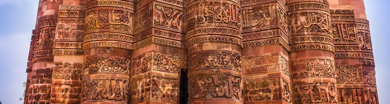 Qutub Minar, Old Delhi, India