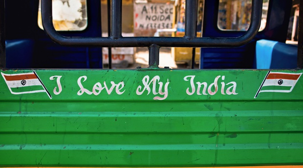 I Love My India, rickshaw, India