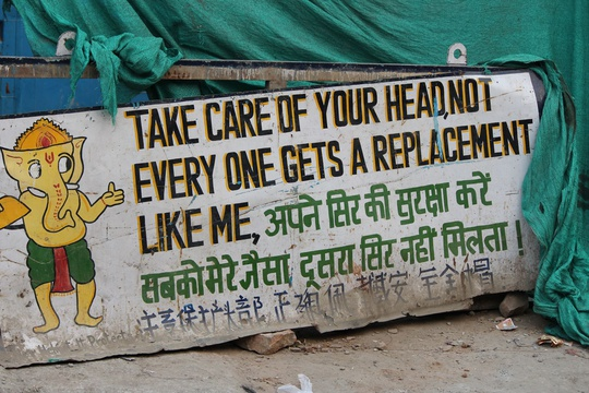 Take care of your head, India